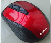 Asia Powercom Launches PowerClick 198 Mouse