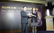 Taiwan Government Recognises ZyXEL as top 201…
