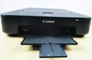 canon-1_30-11-15